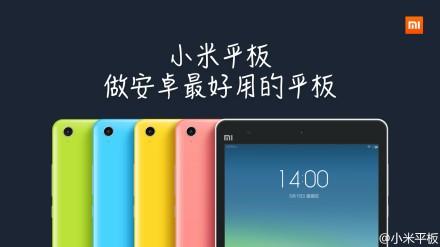 Xiaomi apuesta ahora por el sector tablet