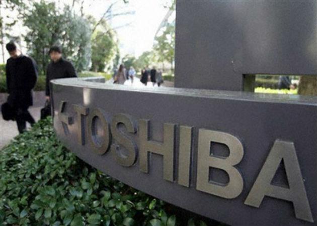 Toshiba se encargará de fabricar los procesadores de los móviles modulares de Google