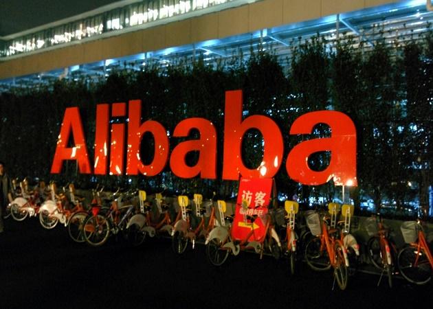 Alibaba podría haber encontrado irregularidades financieras en una de sus empresas