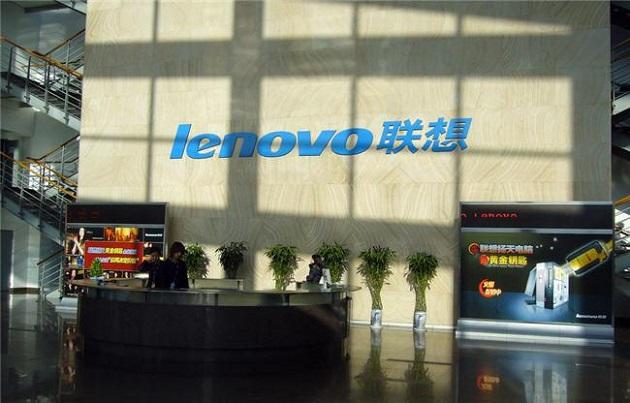 Lenovo escalará al tercer puesto mundial por ingresos en x86