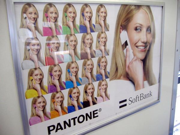 SoftBank aclara que no hay ningún plan para invertir en Line