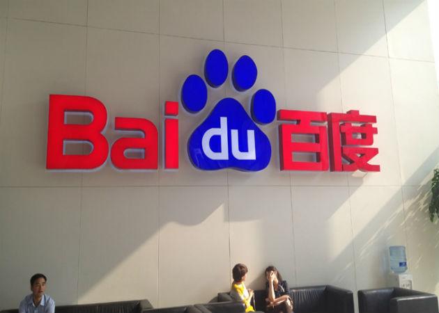 Baidu invierte  10 millones de dólares en IndoorAtlas
