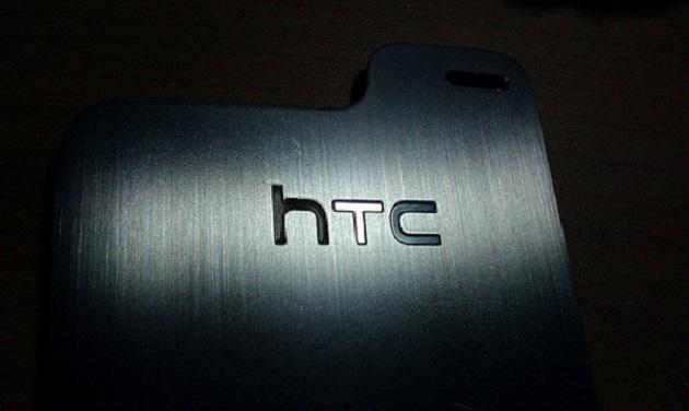 """HTC envía invitaciones para un """"misterioso"""" evento el 8 de octubre"""