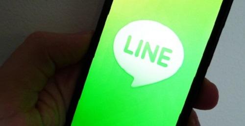 Line no saldrá a Bolsa este año