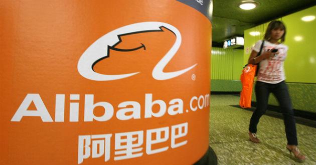 Alibaba espera que sus ingresos crezcan un 45% en el tercer trimestre