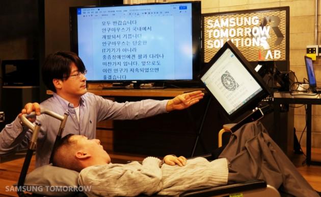 Samsung desarrolla una tecnología de control ocular para discapacitados