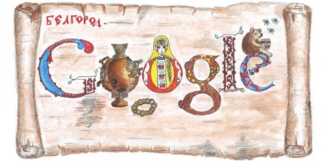 Google tendrá que cerrar su oficina en Rusia