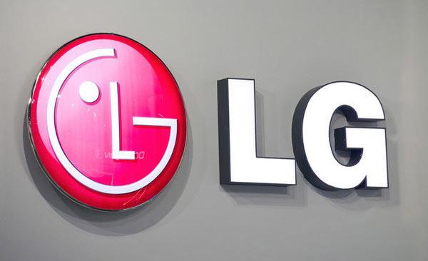 LG presentará televisores de puntos cuánticos para 2015