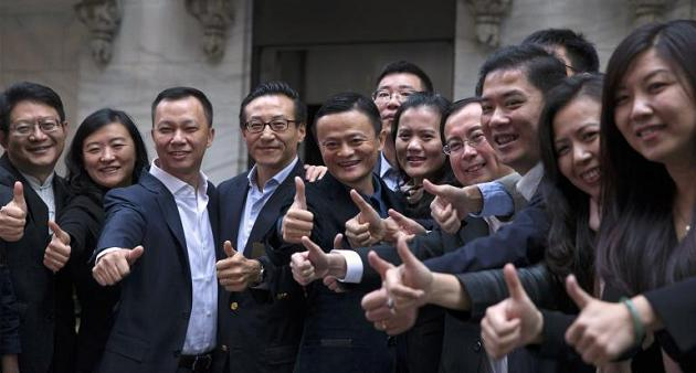 ¿Éste es el fin de Alibaba?
