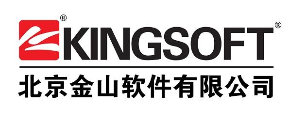 Xiaomi compra acciones de la firma Kingsoft a Tencent