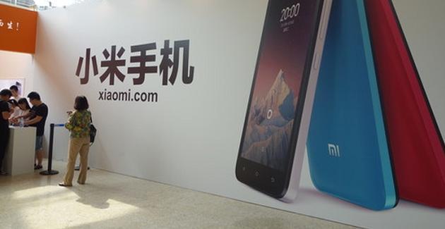 Xiaomi estaría valorada en 100.000 millones de dólares, según Yuri Milner