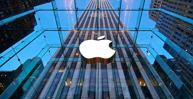 Apple deberá pagar 533 millones por violación de patentes