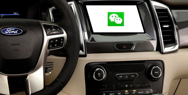Ford alianza con WeChat