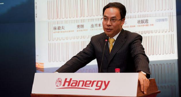 Hanergy Li Hejun