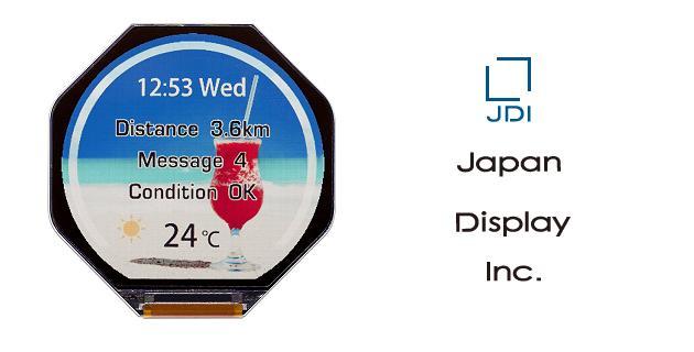 Japan Display crea una pantalla circular de bajo consumo para smartwatches
