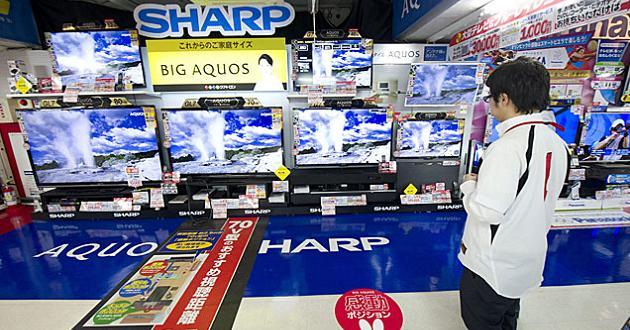 Sharp no planea vender ninguna de sus fábricas en el extranjero