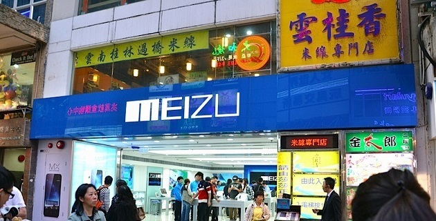 Alibaba invierte 590 millones de dólares en móviles a través de Meizu