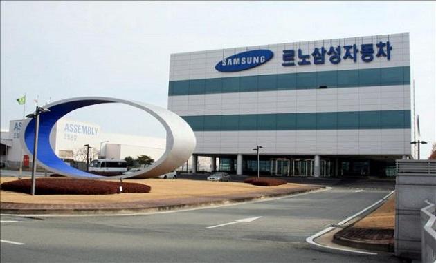 Samsung congela los salarios en Corea por primera vez desde 2009