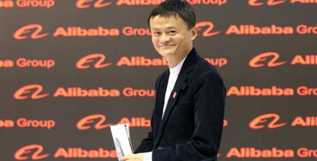 Alibaba acciones gravadas
