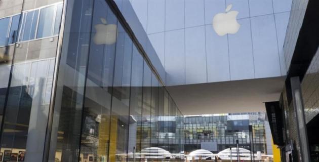 Apple billón dólares capitalización