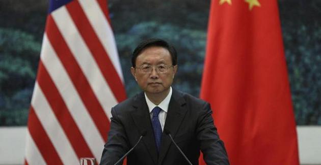 China asegura que las empresas tecnológicas no deben temer su ley antiterrorista