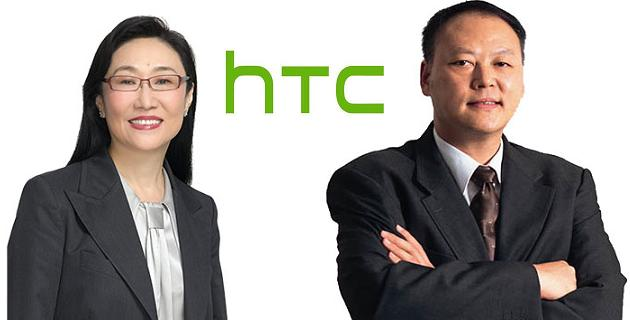 HTC CEO Peter Chou Cher Wang
