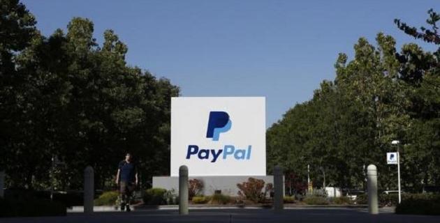 PayPal sancionada