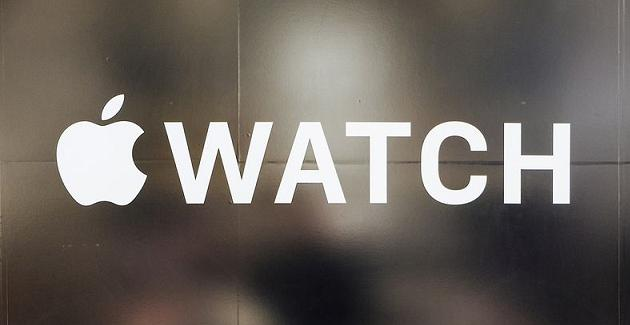 Tiendas Apple Watch
