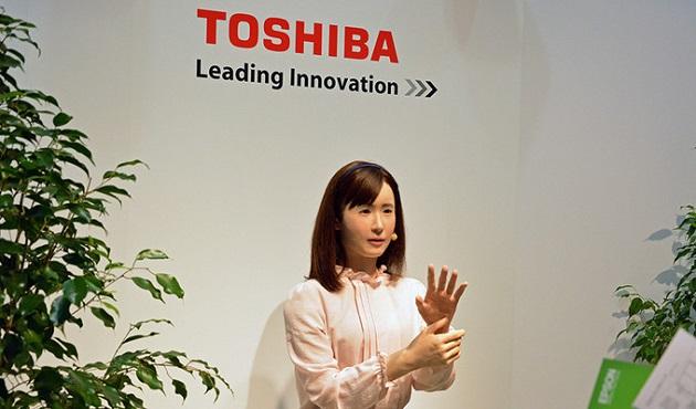 Aiko Chihara