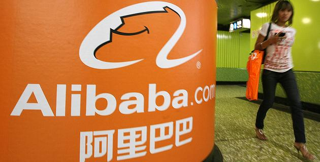 Alibaba IoT