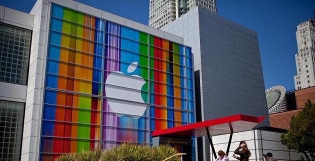 Apple 2T 2015