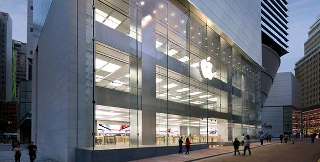 Apple Comisión Europea