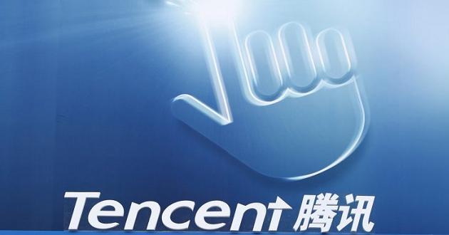 Tencent Internet de las Cosas