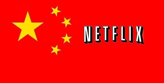 Netflix China