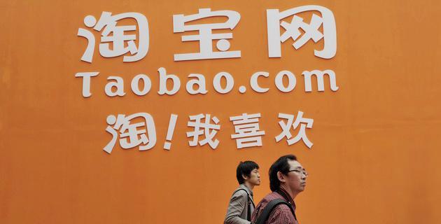 Taobao Taiwán