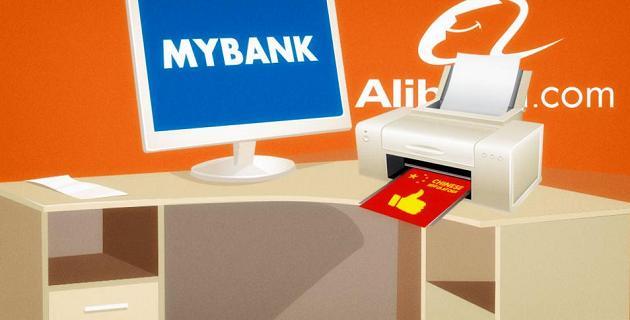 Alibaba MYbank