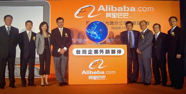 Alibaba TBO streaming