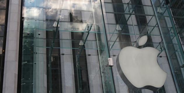 Apple apuesta por la nube