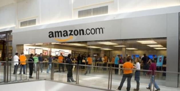 Amazon 2T 2015