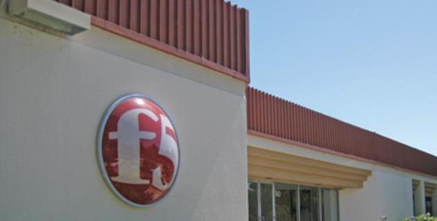 F5 Networks aumenta beneficios