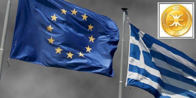 Grecia Hellascoin