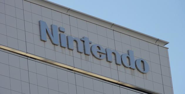 Nintendo disminuye ventas año fiscal 2015