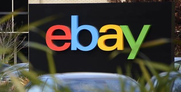 eBay segundo trimestre 2015