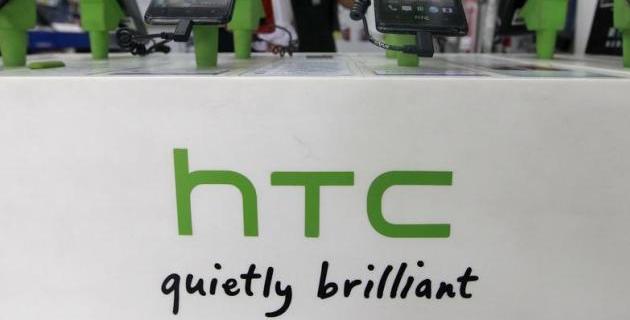 HTC reducirá empleos y modelos