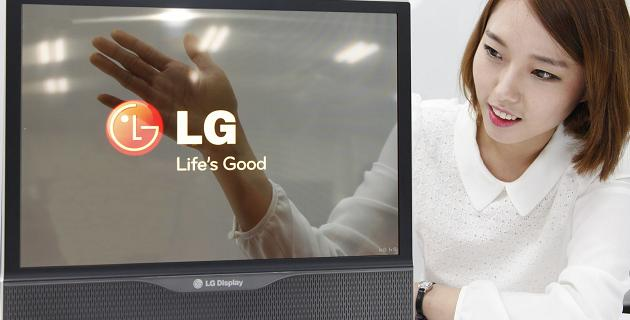 LG Display invertirá 8.470 millones en OLED
