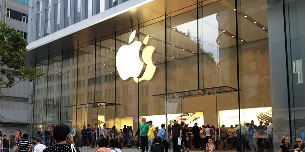 Apple cerca récord iPhone 6S