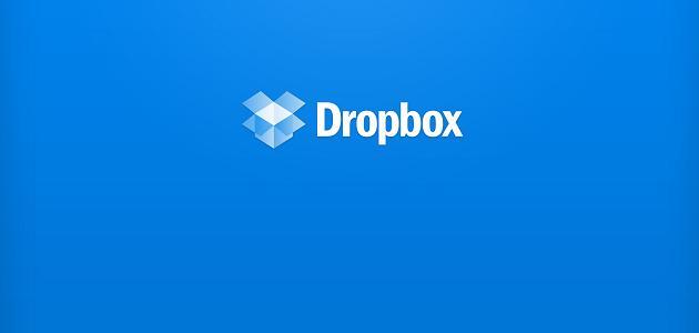 Dropbox estrena herramienta para empresas