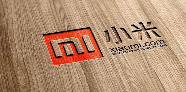 Xiaomi operador móvil virtual