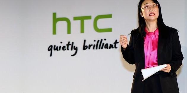 mujeres tecnología e innovación HTC