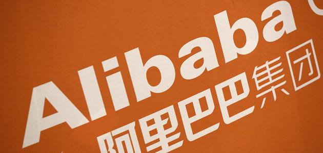 Alibaba adquiere el YouTube chino